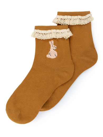 Bobo Choses - Rabbit Short Socks (119127)